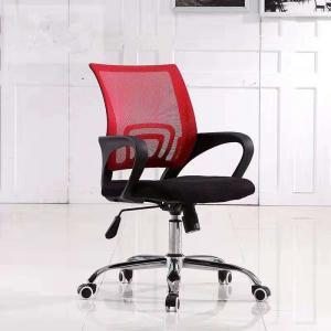 Swivel Nylon Back 131CM Ergonomic Mesh Office Chair Manufactures