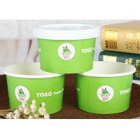 Double PE Coated Disposable Ice Cream Cups With Lids , Paper Ice Cream Bowls
