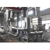 Closed Loop Fluidized Bed Coating Equipment Explosion Proof With Solvent Recovery Manufactures