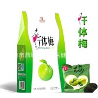 Cheap Weight Loss Weight Control Prunes Detox Leptin Weight Loss Dried Plum from Wholesalers Weight Loss Plum Manufactures