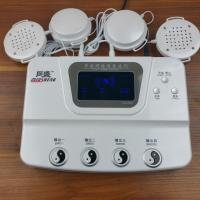 Ultrasonic Pain Therapy Machine+Probe Ultrasound Massager MS6008 Manufactures