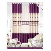 China Shrink-Resistant Blackout Fabric Home Textile Products Curtains for Hotel on sale