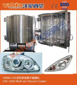Aluminum Sputtering And Evaporation Metallization Systems Vacuum Metallizer Machine