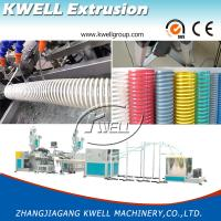 Buy cheap CE Certified 12-200mm Flexible PVC Spiral Hose Making Machine, Corrosion Protection Hose for Conveying Water/Oil/Dust from wholesalers