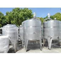 Cheap Stainless Steel Tank 500 L + Mixing Tanks -  Insulation Jacket 1.5mm+ Acid Cleaned SUS304 316 for sale