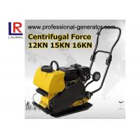 Portable Vibrating Plate Compactor , 20 M / Min Speed Honda Plate Compactor Manufactures