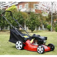 China Eco Friendly 4 In 1 Gas Line Lawn Mower 20 Inch For Courtyards / Streets / Parks on sale