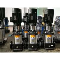 Water Booster Vertical Inline Multistage Pump Fire Protection 2950 Rpm 220V Manufactures