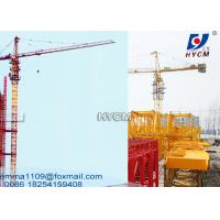 Cheap Construction Cranes Tower QTZ63(5610-6) Power Line Crane Model To Build for sale