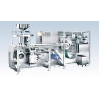 Cheap DPH-260 Silver Aluminum Plastic Pharmaceutical Processing Machines for Tablet for sale