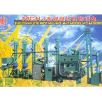 Cheap 60 tons per day low price auto small scale auto types of rice mill for sale