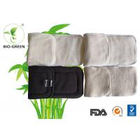 No Dust Bamboo Liners For Cloth Nappies , Leak Guard Bamboo Baby Cloth Diapers Manufactures