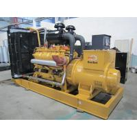 550KW / 688KVA Standby Power Generator Set Brushless Self-Excited Manufactures