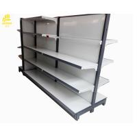 0.5mm Thickness Pegboard Supermarket Steel Racks Base Foot Welded With Columns