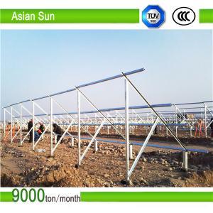 100MW solar farm mounting bracket Manufactures