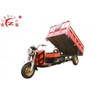 High Strength Electric Cargo Tricycle Max Loading Capacity 1500Kg Manufactures