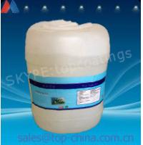 Nano Textiles Repellent Treatment Agent Manufactures