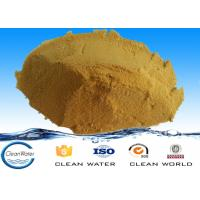 Cheap Drinking Polyaluminium Chloride  chemical  pac flocculant ISO / BV Basicity 40-90% PH 3.5-5 for sale