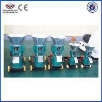 Buy cheap bird feed pellet machine from wholesalers