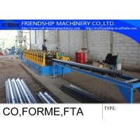 China 3MM Thickness Guard Rail Roll Forming Equipment Machine With Gearbox Drive Press Machine on sale