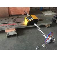 Cheap Accurate CNC Metal Cutting Machine / CNC Portable Flame Cutting Machine for sale