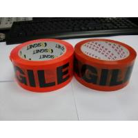 Cheap Two Color Printed Packaging Tape Water Activated Durable Viscosity 48mic for sale