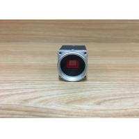 Buy cheap Performance camera calibration tool mainly contains image collection , digital from wholesalers