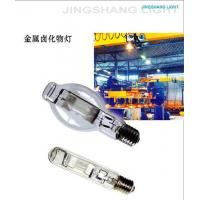 Metal Halid Lamp Manufactures