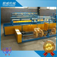 Full Automatic Chain Link Fence Making Machine / Weaving Diameter 1.4mm - 5.0mm Manufactures