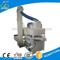 China Inorganic cleaning rate for 92% corn bean peanut grain cleaning equipment on sale