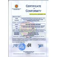 Zhejiang Dongfeng Packing Machine Co .,Ltd Certifications
