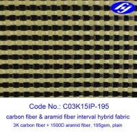 Buy cheap 1500D 3K Carbon Fiber Fabric Interval Plain Yellow Kevlar Aramid Fiber Fabric from wholesalers