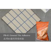 Cement Based Large-scale Ceramic Wall Tile Adhesive Strength For Rough Surface Manufactures