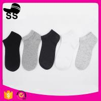 Buy cheap 2017Cotton 95% Spandex 5% 22.5cm 23g Keep Warm Ventilate Simple Men Teenager from wholesalers