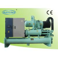 Alcohol Industrial Water Chiller Portable Screw Water Chiller Stable