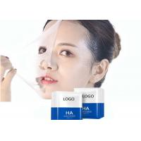 Deep Moisturizing Instant Hydrating Skin Brightening Facial Mask With Hyaluronic Acid Manufactures