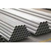 Welded Austenitic Stainless Steel Tube Astm A688 For Tubular Feed Water Heaters Manufactures