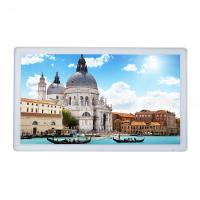 Buy cheap 43inch open frame white color Industrial sensitive capacitive touch android from wholesalers