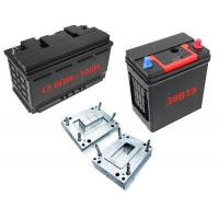 China High Precision Car Battery Mould on sale