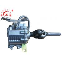 Semi Cabin Tricycle Reverse Gearbox / Forward Reverse Gear With High Wear Ability Manufactures