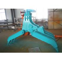 Wide Design Mechanical Grapple / Grab for Kobelco SK200 Excavator