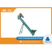 China Reliable Flexible Auger Conveyor High Rotation Speed Large Load Capacity on sale
