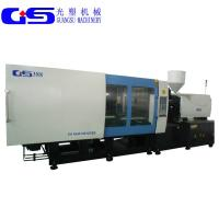 High Response Plastic Utensils Making Machine , Thermoset Molding Machine Low Noise Manufactures