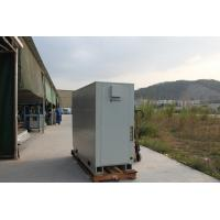 Cheap Commercial Heat Recovery Unit Ground Source Heat Pump Cooling / Heating Hot Water for sale