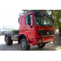 HOWO 4x4 Manual Prime Mover Truck All Wheel Drive With 7100kg Payload , Off Road Model Manufactures