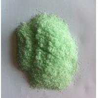 China Ferrous Sulfate Heptahydrate on sale