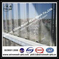 Round hole Aluminum Ornamental & Decorative Perforated metal for wall facade Manufactures