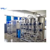 Industrial Water Purification Equipment Automatic Welding SS304 / 316L Storage Manufactures