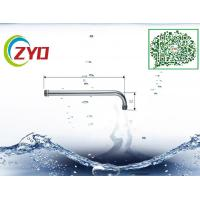 18mm Brass Wall Mounted Swing Bathroom  Facuet Spout Accessory Free Lead  Round Welding Bended Pipe Manufactures