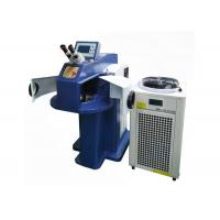 Sporting Goods Jewelry Welding Machine Small Deformation With Microscope Manufactures